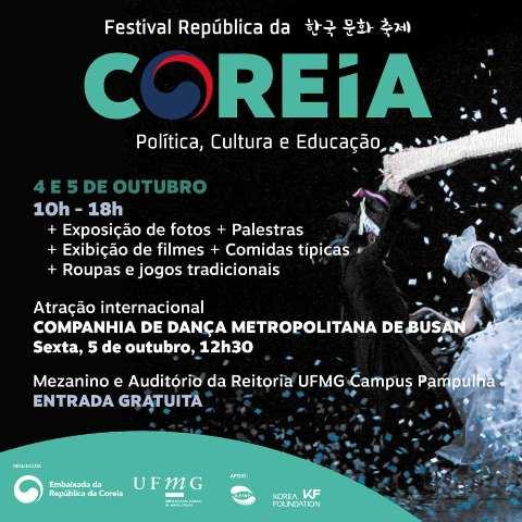 Festival República da Coreia – Política, Cultura e Educação