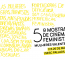 Cinema Falado – 5ª Mostra De Cinema Feminista